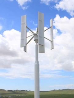 Small wind turbine EWTV 2KW-H